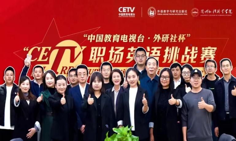 A11.我院学生参加英语口语大赛获奖留影